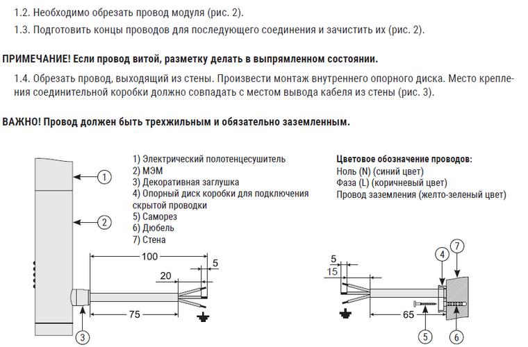 Инструкция по монтажу от Сунержи