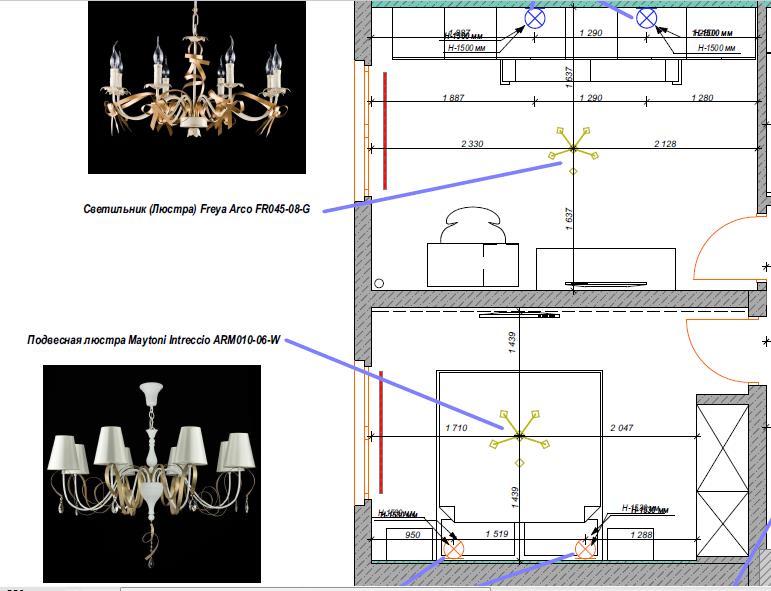 Пример плана освещения