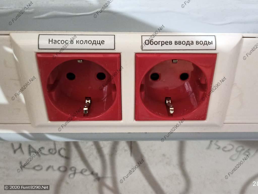 Подписи розеток в кабель-канале