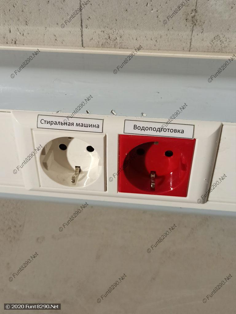 Маркировка розеток в кабель-канале